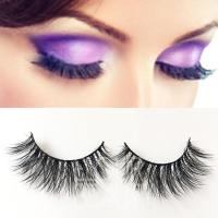 Wholesale best fake eyelashes with mink fur in UK  ES22