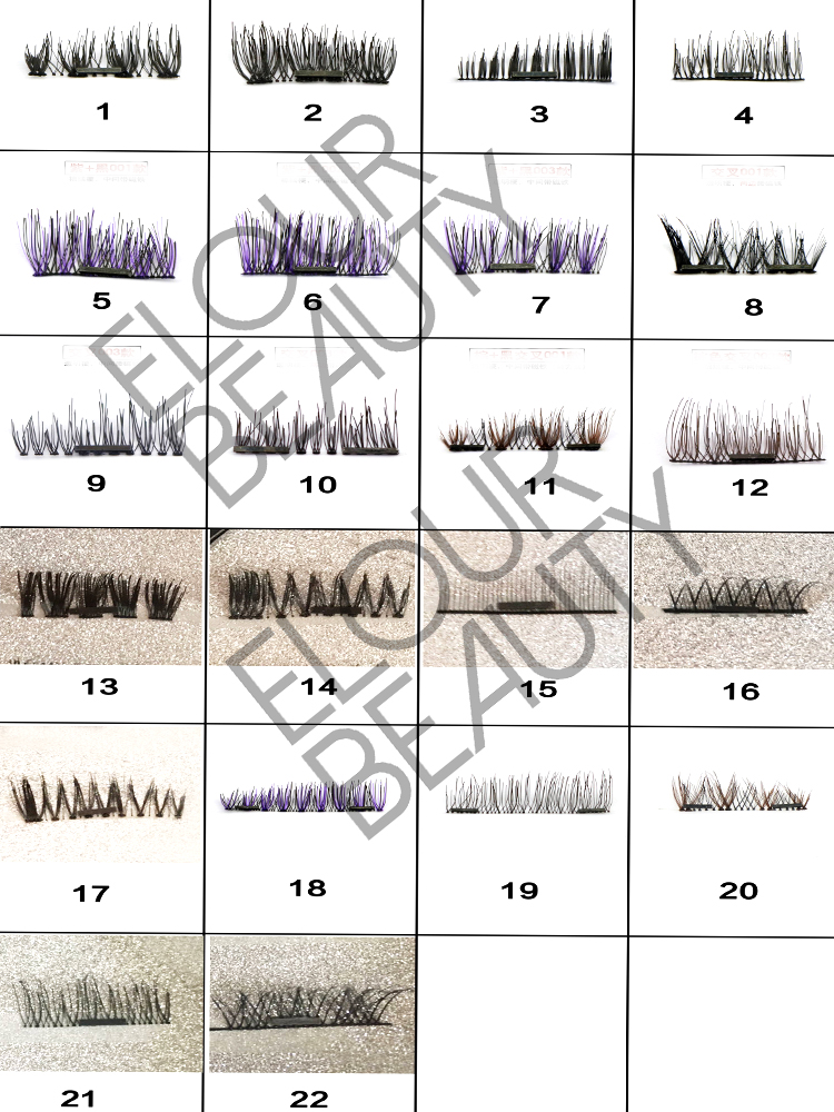 elour different styles of magnetic false eyelashes China wholesale.jpg