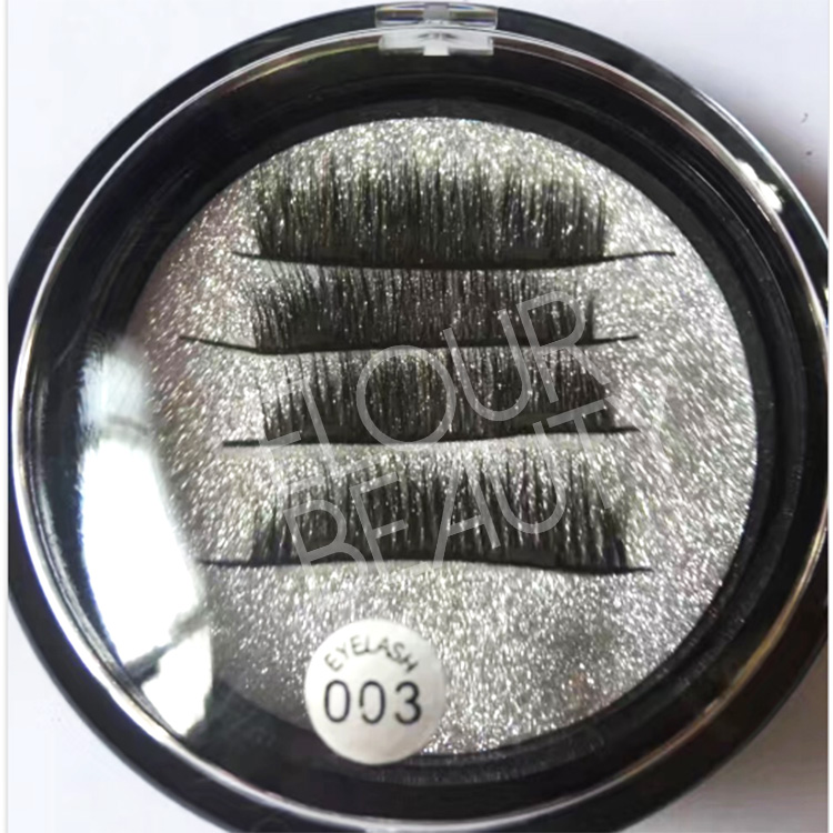 fast delivery magnetic false lashes.jpg