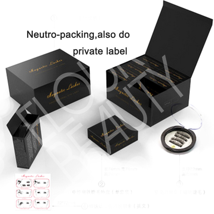 neutro packing magnetic lashes China wholesale.jpg