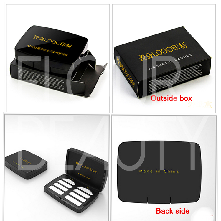 premium quality private label boxes for magentic eyelashes wholesale.jpg