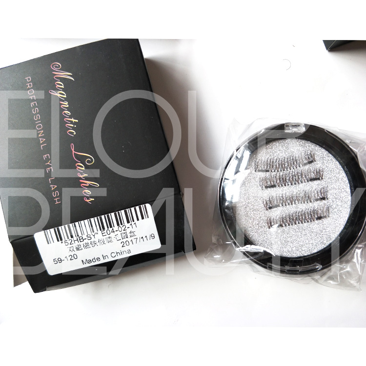 double magnetic fasle eyelashes manufacturer.jpg