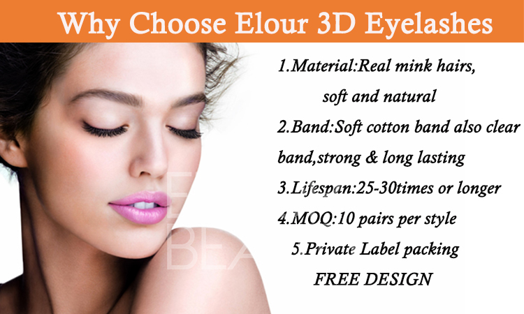 Elour 3d real mink eyelashes manufacturer wholesale China.jpg