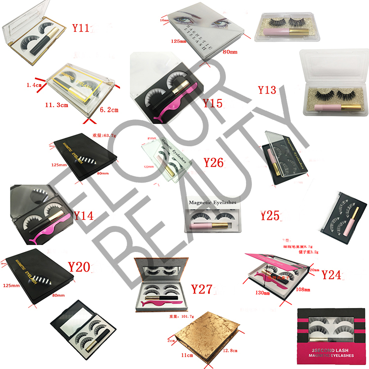 different-packages-of-magnetic-eyeliners.jpg